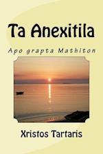 Ta Anexitila