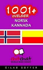 1001+ Ovelser Norsk - Kannada