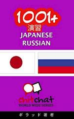 1001+ Exercises Japanese - Russian