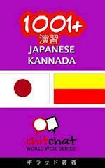 1001+ Exercises Japanese - Kannada