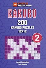 Kakuro - 200 Puzzles 12x12 (Volume 2)