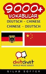 9000+ Deutsch - Chinese Chinese - Deutsch Vokabular
