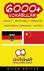 6000+ Deutsch - Traditionelle Chinesische Traditionelle Chinesische - Deutsch Vokabular