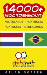 21000+ Nederlands - Grieks Grieks - Nederlands Woordenschat