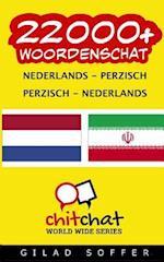 22000+ Nederlands - Perzisch Perzisch - Nederlands Woordenschat
