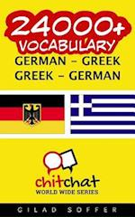 24000+ German - Greek Greek - German Vocabulary