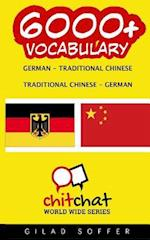 6000+ German - Traditional Chinese Traditional Chinese - German Vocabulary