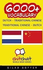 6000+ Dutch - Traditional Chinese Traditional Chinese - Dutch Vocabulary