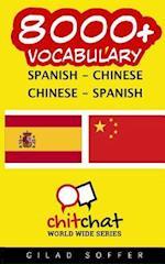 8000+ Spanish - Chinese Chinese - Spanish Vocabulary