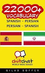 22000+ Spanish - Persian Persian - Spanish Vocabulary