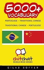 5000+ Portuguese - Traditional Chinese Traditional Chinese - Portuguese Vocabulary
