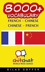 8000+ French - Chinese Chinese - French Vocabulary