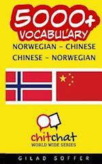 5000+ Norwegian - Chinese Chinese - Norwegian Vocabulary