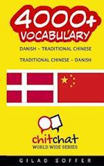 4000+ Danish - Traditional Chinese Traditional Chinese - Danish Vocabulary