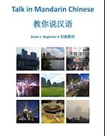 Talk in Mandarin Chinese