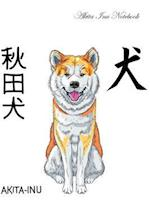 Akita Inu Notebook Record Journal, Diary, Special Memories, to Do List, Academic Notepad, and Much More