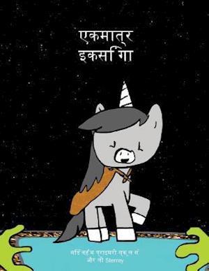 The Unique Unicorn (Hindi Version)
