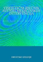 Visejezicni Rjecnik Hitnih Medicinskih Intervencija