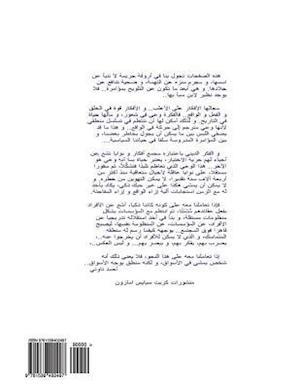 Bog, paperback Les Droits de L Epoque af Ahmed Taouti