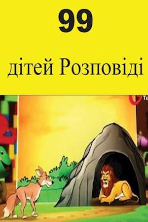 Bog, paperback 99 Children Stories (Ukrainian) af Aruna James