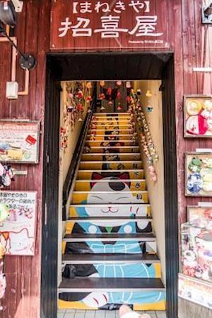 Bog, paperback Cool Painted Steps in Kyoto, Japan af Unique Journal