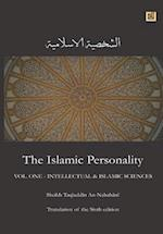 The Islamic Personality Volume 1 (Ashakhsiya Al Islamiya)