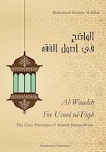 The Clear Principles of Islamic Jurispudence (Al Waadih Fee Usul Al Fiqh)