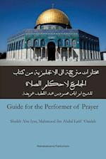 Guide for the Performer of Prayer