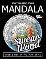Adult Coloring Books Mandala Vol.1