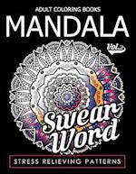 Adult Coloring Books Mandala Vol.2
