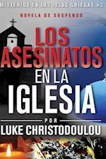 Los Asesinatos En La Iglesia af Luke Christodoulou