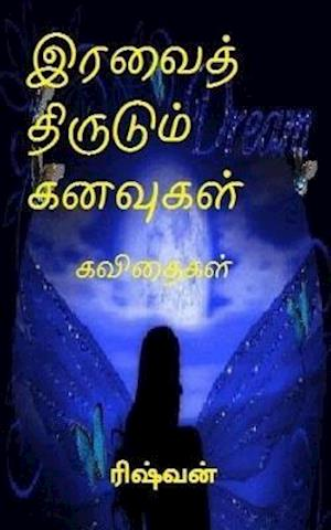 Bog, paperback Iravaith Thirudum Kanavugal af Rishvan Subramanian