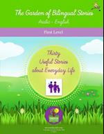 The Garden of Bilingual Stories Arabic - English First Level