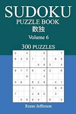 Sudoku 300 Easy Puzzle Book af Reese Jefferson