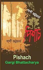 Pishach