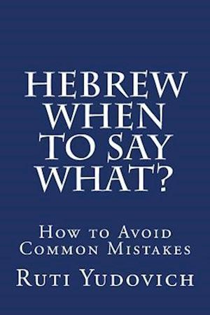 Hebrew - When to Say What