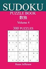 Sudoku 300 Easy Puzzle Book