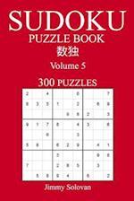 Easy 300 Sudoku Puzzle Book