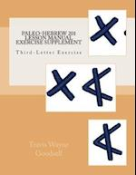 Paleo-Hebrew 201 Lesson Manual Exercise Supplement