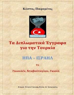 Bog, paperback Wikileaks af Kostas Pikramenos