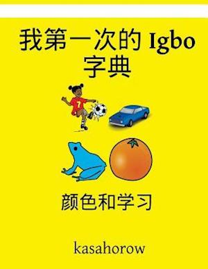 Bog, paperback My First Chinese-Igbo Dictionary af kasahorow