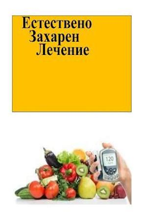 Bog, paperback The Natural Diabetes Cure (Bulgarian) af Roger Mason