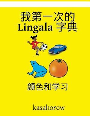Bog, paperback My First Chinese-Lingala Dictionary af kasahorow