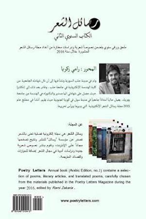 Bog, paperback Poetry Letters 2016 af Rami Zakaria