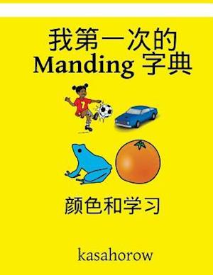 Bog, paperback My First Chinese-Manding Dictionary af kasahorow