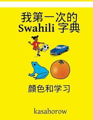 Bog, paperback My First Chinese-Swahili Dictionary af kasahorow