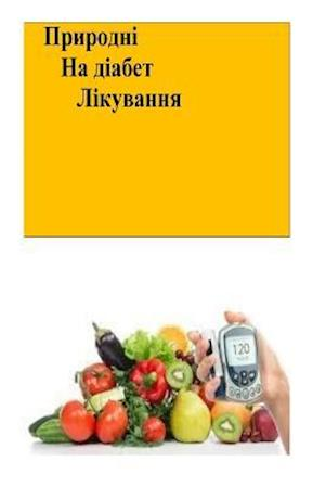 Bog, paperback The Natural Diabetes Cure (Ukrainian) af Roger Mason