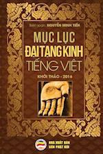 Muc Luc Dai Tang Kinh Tieng Viet