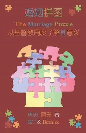 Bog, paperback The Marriage Puzzle (Chinese Simplified) af MR Keng Tiong Ng, MS Bernice Pua