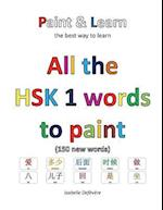 All the Hsk 1 Words to Paint